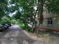 Сызрань, улица Астраханская, дом 4. многоквартирный дом