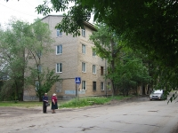 Сызрань, улица Астраханская, дом 5. многоквартирный дом