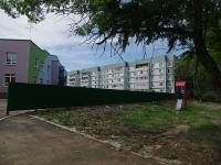 Сызрань, улица Астраханская, дом 6А. многоквартирный дом