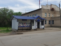Сызрань, улица Астраханская, дом 7Б. магазин