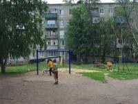 Сызрань, Астраханская ул, дом 9