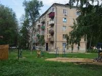 соседний дом: ул. Астраханская, дом 13. многоквартирный дом