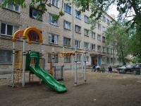 Сызрань, Астраханская ул, дом 28
