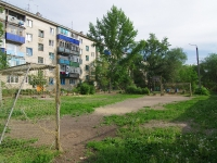 Сызрань, улица Астраханская. спортивная площадка