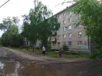 Сызрань, улица Астраханская, дом 36. многоквартирный дом