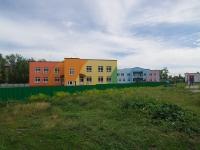 Сызрань, улица Калужская. детский сад