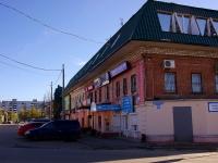 塞兹兰市, Berlinsky alley, 房屋 37. 多功能建筑