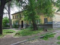 Сызрань, улица Вавилова, дом 1. многоквартирный дом