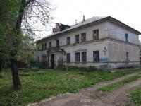 Сызрань, улица Вавилова, дом 3. многоквартирный дом