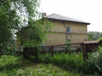 Сызрань, улица Вавилова, дом 5. многоквартирный дом