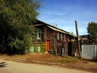 Сызрань, Волжский переулок, дом 6. индивидуальный дом
