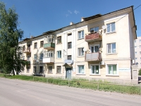 Сызрань, улица Володарского, дом 8А. многоквартирный дом