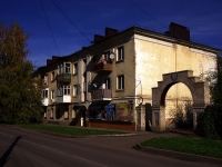 neighbour house: st. Volodarsky, house 8А. Apartment house