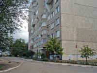 Сызрань, Гагарина проспект, дом 2. многоквартирный дом