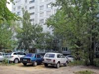 Сызрань, Гагарина пр-кт, дом 4