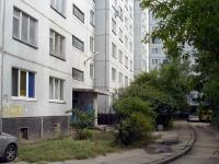 Сызрань, Гагарина пр-кт, дом 6