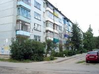 Сызрань, Гагарина пр-кт, дом 20