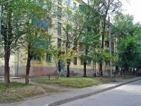 Сызрань, Гагарина пр-кт, дом 27