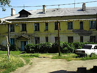 Syzran, Gidroturbinnaya st, house 4. Apartment house