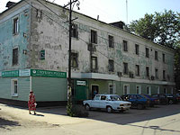 Syzran, Gidroturbinnaya st, house 12. governing bodies