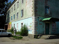 neighbour house: st. Gidroturbinnaya, house 14. Apartment house