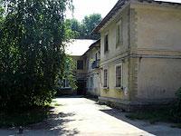 Сызрань, улица Гоголя, дом 2. многоквартирный дом