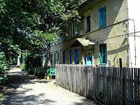 Сызрань, улица Гоголя, дом 5. многоквартирный дом