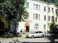 Сызрань, Гоголя ул, дом 10