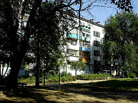 neighbour house: st. Gogol, house 17. Apartment house