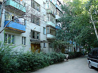 Syzran, Gogol st, house 19. Apartment house