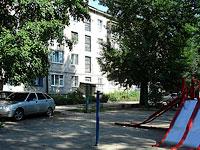 Сызрань, улица Гоголя, дом 24. многоквартирный дом