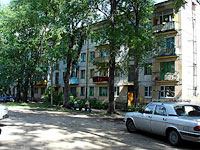 Syzran, Gogol st, house 26. Apartment house