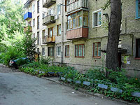 Syzran, Gogol st, house 28. Apartment house