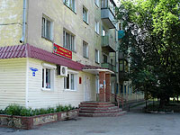Syzran, Dekabristov st, house 68. Apartment house