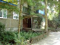 Сызрань, улица Декабристов, дом 163. многоквартирный дом
