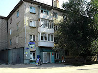Syzran, Dekabristov st, house 183. Apartment house