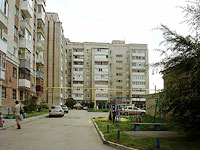neighbour house: st. Dzerzhinsky, house 11. Apartment house
