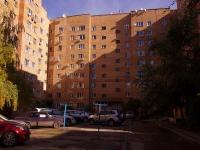 Сызрань, Дзержинского ул, дом 33