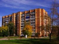 Сызрань, улица Дзержинского, дом 44. многоквартирный дом
