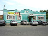 塞兹兰市, Dostoevsky alley, 房屋 28. 商店