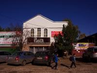 Сызрань, Достоевского пер, дом 26