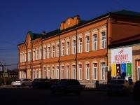 Сызрань, Достоевского переулок, дом 34. музей