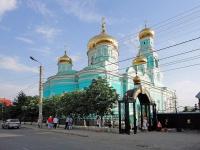 塞兹兰市, 大教堂 Казанский кафедральный собор, Dostoevsky alley, 房屋 17