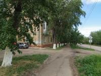 Сызрань, Жуковского ул, дом 9