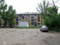 Сызрань, улица Жуковского, дом 11. многоквартирный дом