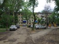 Сызрань, улица Жуковского, дом 23. многоквартирный дом