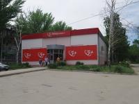 Сызрань, улица Жуковского, дом 23А. супермаркет
