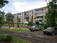 Сызрань, улица Жуковского, дом 33. многоквартирный дом