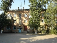 Syzran, Internatsionalnaya st, house 145. Apartment house