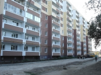 Syzran, Internatsionalnaya st, house 151В. Apartment house